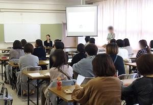 名古屋市PTA家庭教育セミナー講師
